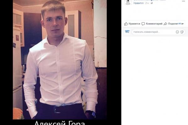 Скриншот с фотографией новосибирца в группе Conflict Intelligence Team в Facebook