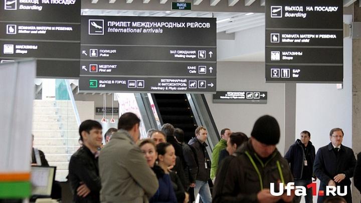 Из Симферополя в Уфу больше 10 часов не мог вылететь самолет