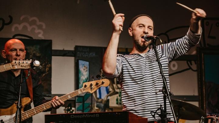 На Ural Music Night приедут «Запрещенные барабанщики», прославившиеся песней про убитого негра