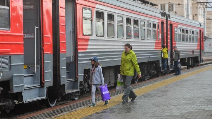 Из-за ноябрьских праздников в Свердловской области изменится расписание электричек