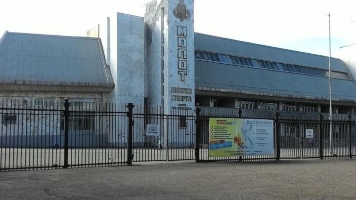 Дворец спорта «Молот-Прикамье» — банкрот. Что будет с хоккеем и баскетболом?