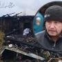 «Она била кулаками в окно и звала на помощь»: репортаж из Рябичева, где в огне погибла мать с детьми