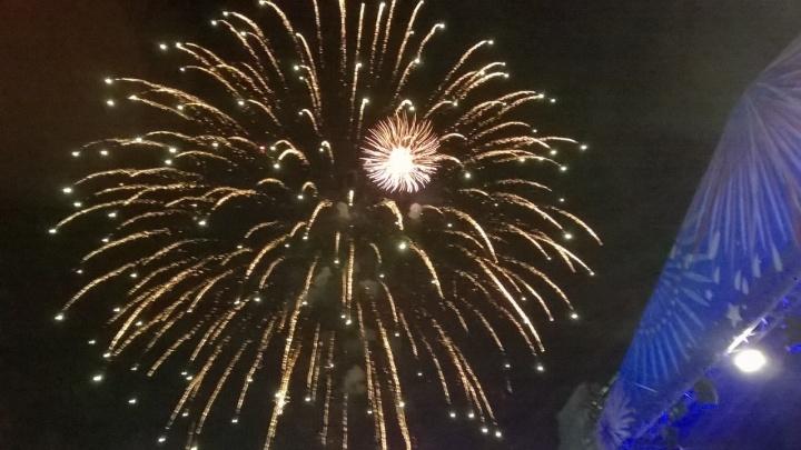 У Кургана юбилей: 24 августа город отметил 340-й день рождения