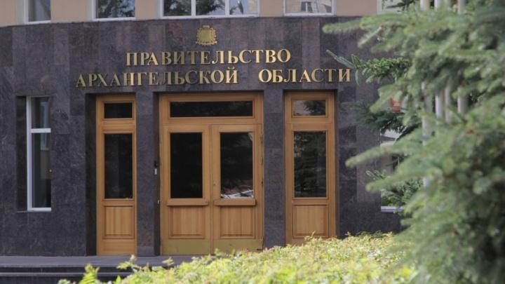 Правительство Архангельской области потратит несколько миллионов на мебель и оргтехнику
