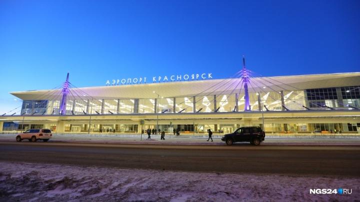 В аэропорту Красноярска вернули прежний режим работы парковок