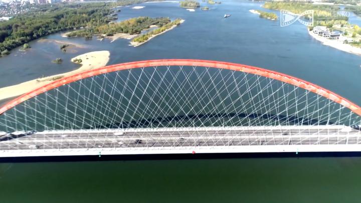 Новосибирцы сняли красивое видео про городские мосты