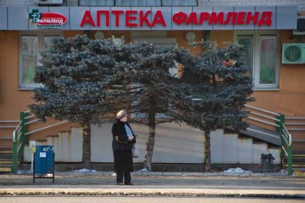 Теперь вывеска аптеки в центре города видна прекрасно