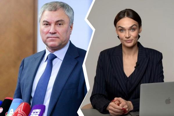 Высказывания Водонаевой очень не понравились председателю Госдумы Володину