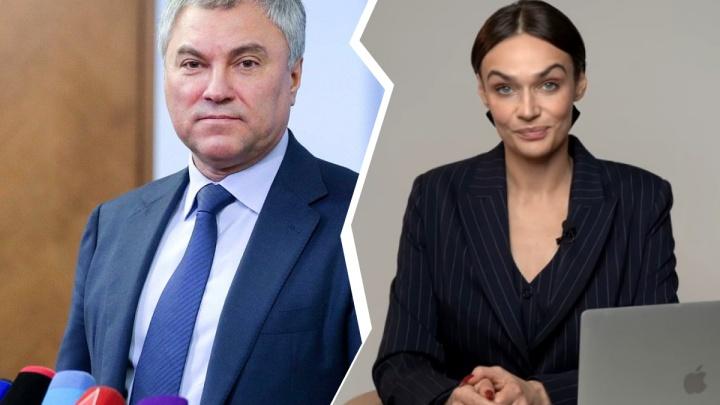 В Госдуме предложили оштрафовать на 100 миллионов Водонаеву за высказывания о маткапитале