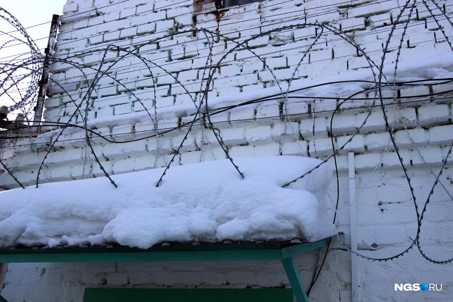 ВКемерово вынесен вердикт заубийство, совершенное 20 лет назад