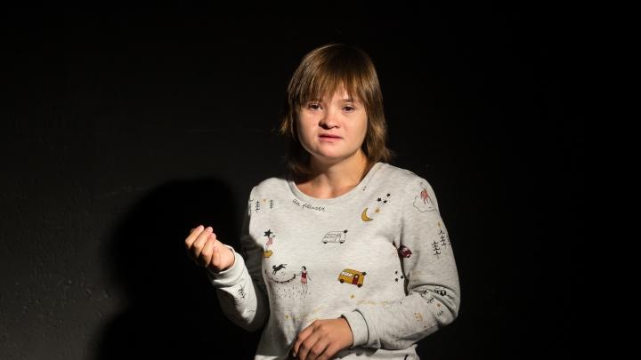 Девочка-счастье: история девушки с синдромом Дауна, которая стала актрисой