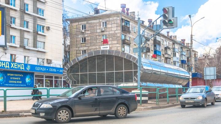 В Самаре отремонтируют входные группы станций метро