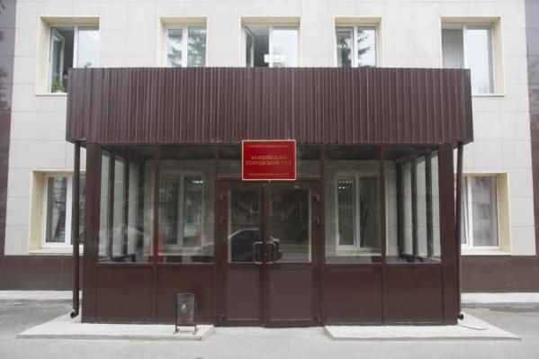 Копейский суд 26 марта арестовал троих подозреваемых в убийстве бизнесмена