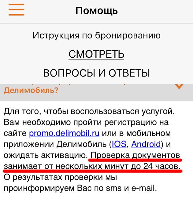 Блондинка за рулём: тестируем новый сервис каршеринга в Екатеринбурге, теряя нервы и деньги