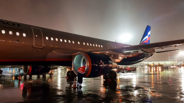 Волгоградцы, оказавшиеся из-за трагедии сSU 1492 в Ульяновске, долетели до Москвы