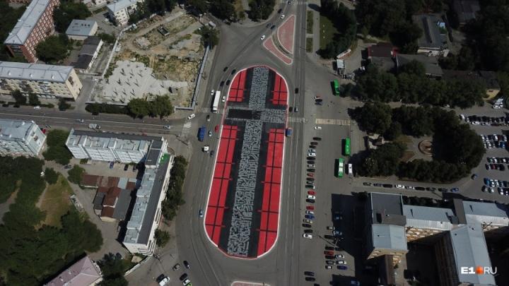 Восстановление граффити Покраса Лампаса под вопросом? Судьбу креста обсудят на переговорах