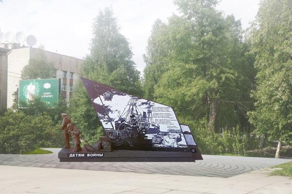 Памятник изготовят в Москве на деньги РВИО, а установят за счет спонсора