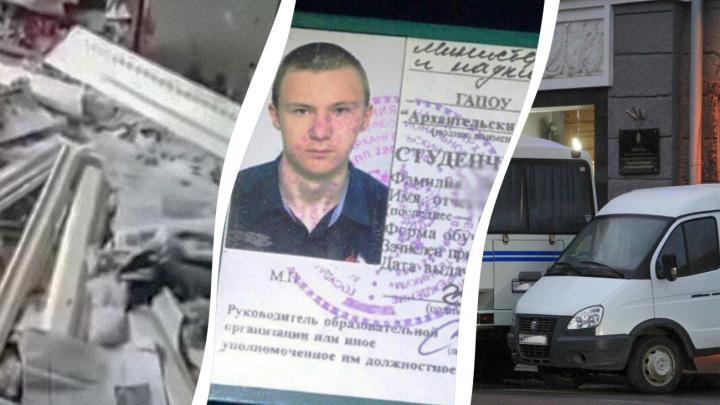 От взрыва и до последствий теракта: в паре слов о том, что произошло в ФСБ Архангельска год назад