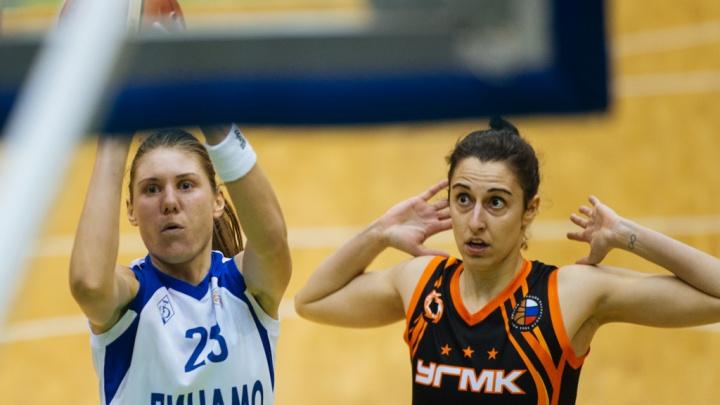 Баскетбол: БК «Динамо» уступил «УГМК»