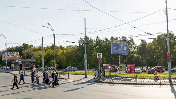 Хотят застроить? Создатели «Гринвича» выкупили большой участок земли рядом с метро «Уралмаш»