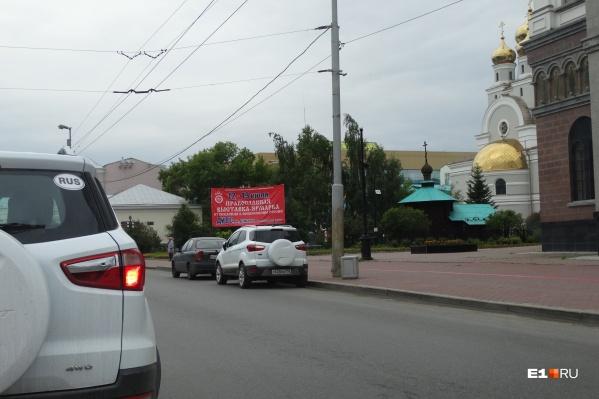 Скоро на этом участке Карла Либкнехта запретят парковать автомобили