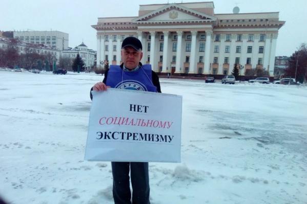 Андрей Романов устраивал одиночные пикеты и акции в поддержку людей с инвалидностью