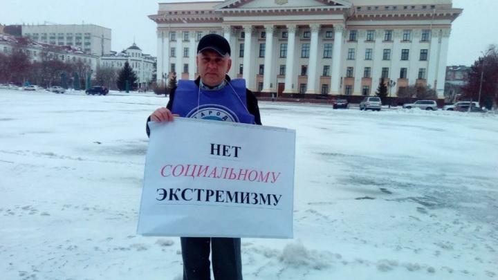 Тюменский активист Андрей Романов, который судился с замгубернатора, ждёт визита полиции