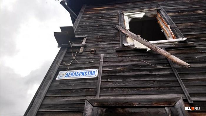Дома кооператива «Опытстрой» уже разрушаются и страдают от пожаров