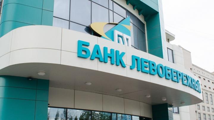 Региональный банк вошел в пятерку лучших мобильных банков России