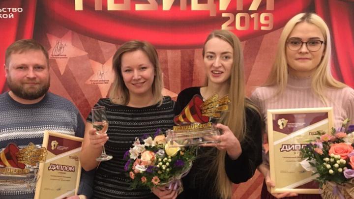 Премия «Позиция-2019»: четыре материала-победителя от журналистов 76.RU