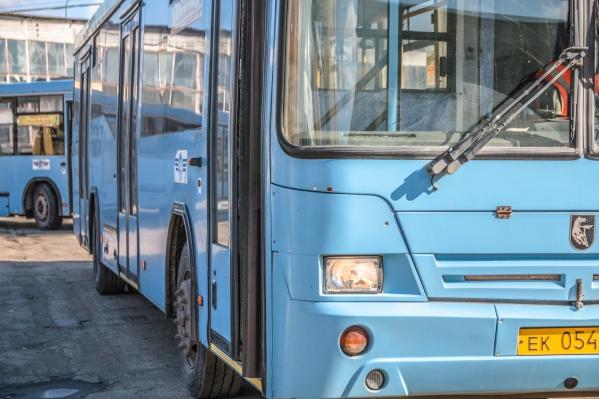 Некоторые автобусы изменят свой маршрут