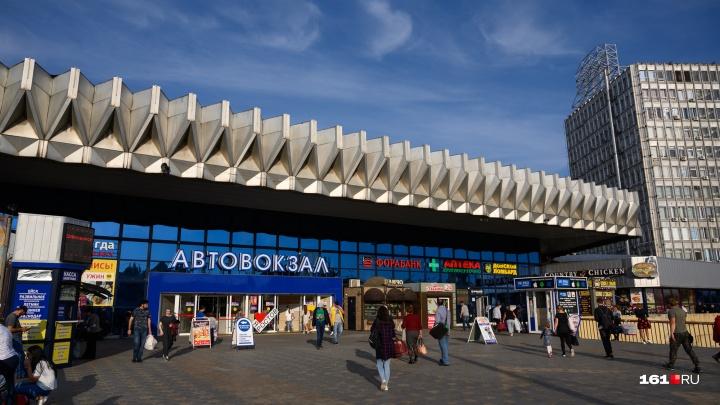 Директора «Донавтовокзала» задержали. Его подозревают в мошенничестве