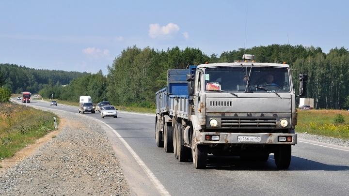 Из-за ремонта моста на трассе Екатеринбург — Тюмень введут реверсивное движение