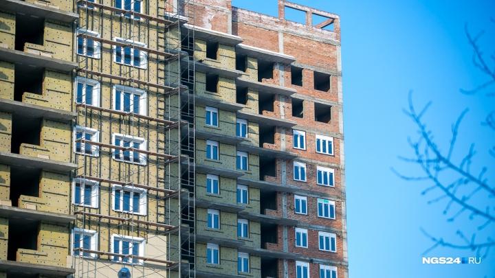 Подробности обысков в строительных компаниях: более тысячи пострадавших и ущерб на 3 миллиарда