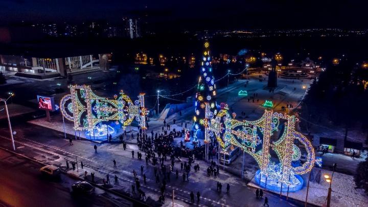 Власти рассказали, как Уфа будет праздновать Новый год