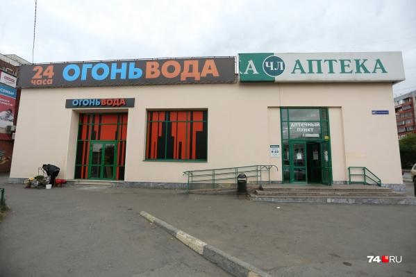 Бизнес получил лицензию на торговлю в одном здании с аптекой