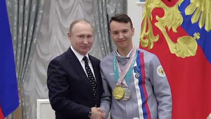 Красноярские паралимпийцы получили награды в Кремле из рук президента