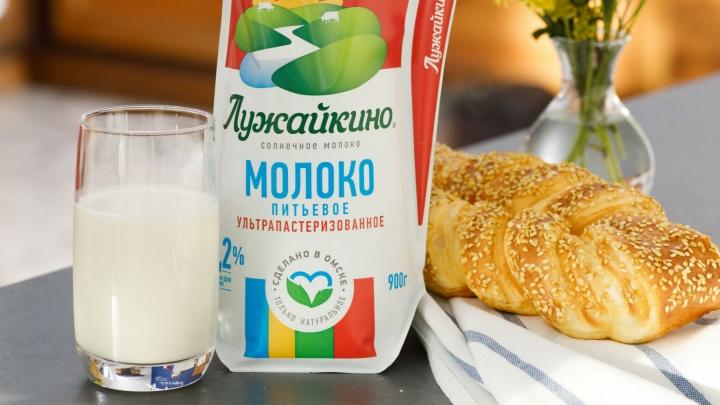 Как найти масло без «пальмы» и что такое нормализованное молоко: специалисты развенчивают мифы
