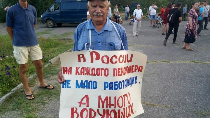 Волгоградцев зовут прогуляться в день выборов против повышения пенсионного возраста