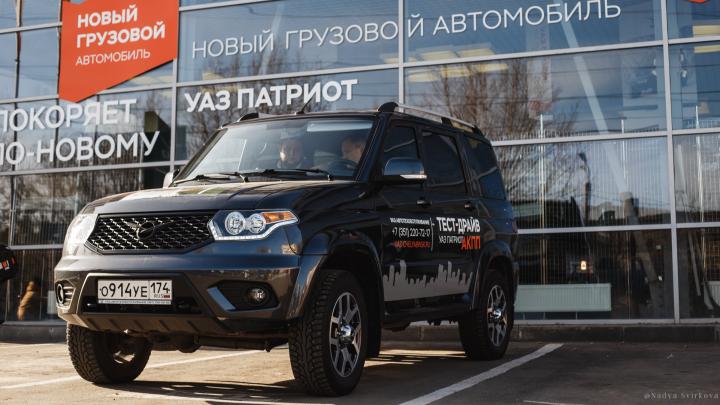Челябинцы оценили «русский Prado»: впервые в истории УАЗ выпустил модель-автомат с luxury-опциями