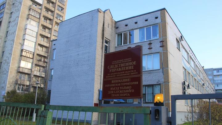 На руководителя налоговой Архангельской области завели уголовное дело за взятку