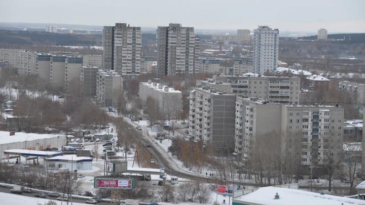 Жительница Крыма лишилась 260 тысяч из-за долгов по коммуналке своей тезки из Екатеринбурга