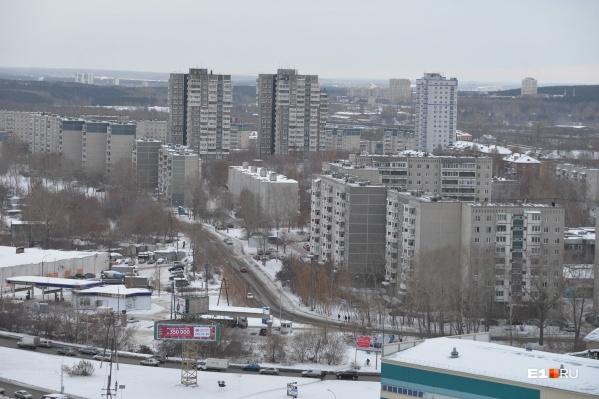Девушка, которая расплатилась по долгам своей тёзки, в Екатеринбурге не была ни разу