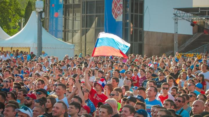 Ростовскую фан-зону болельщиков ЧМ в день открытия посетили 17 тысяч человек