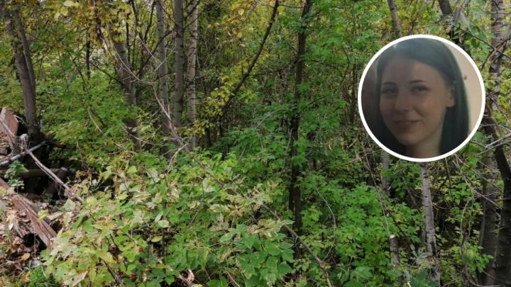 «Появилась версия об убийстве»: пропавшую 19-летнюю пермячку ищут в логу микрорайона Крохалева