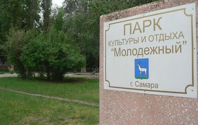 Жителям Самарской области предложили выбрать место для Центра спортивных единоборств