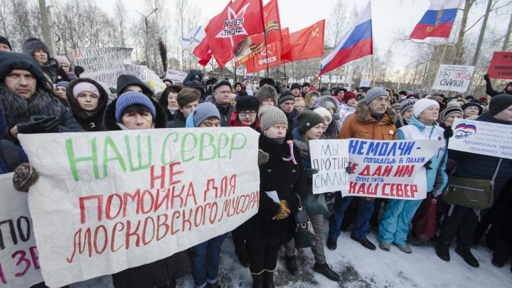 «Поморье не помойка»: по области прокатился многотысячный антимусорный протест