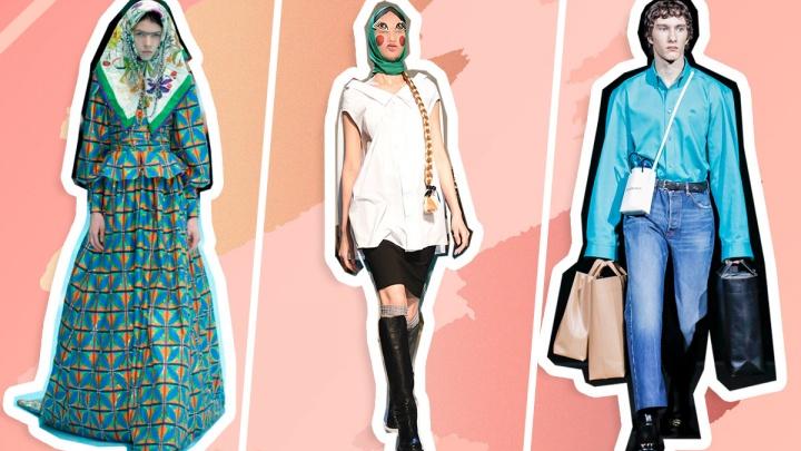 Вы разбираетесь в моде? Попробуйте отличить коллекцию Balenciaga от одежды уральских дизайнеров