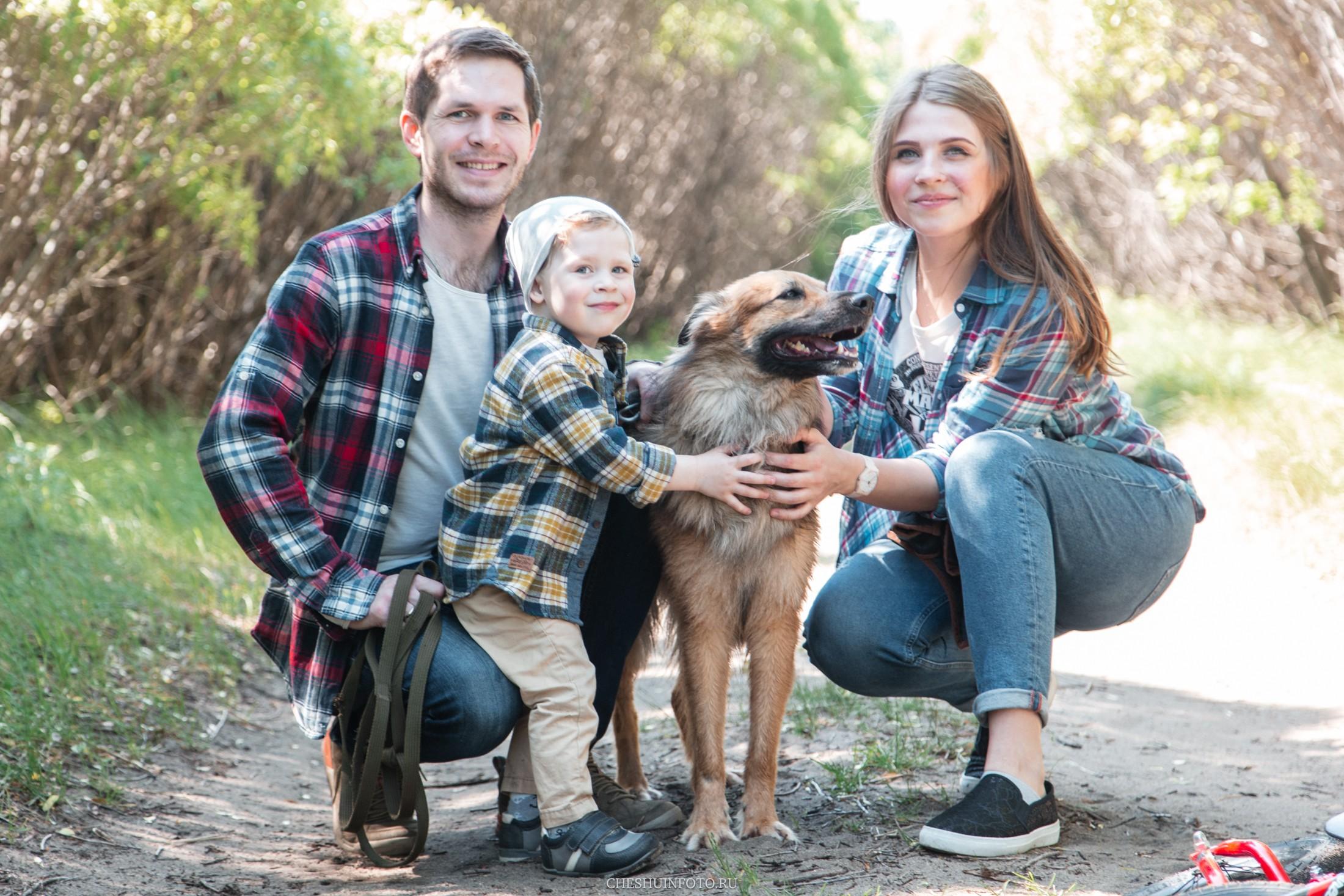 Волчок — не домашнее животное, а член семьи и самый лучший друг