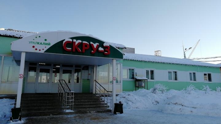 Рудник в Соликамске возобновил работу после пожара, в котором погибли девять человек
